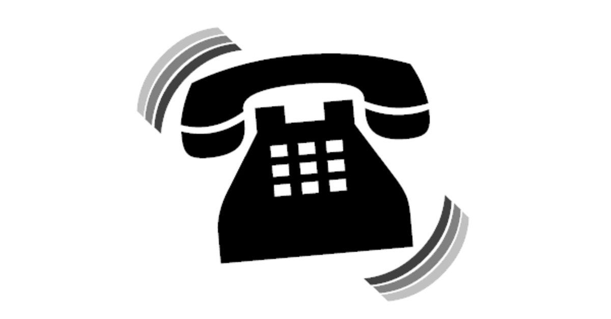 Telefon Symbol Zum Kopieren